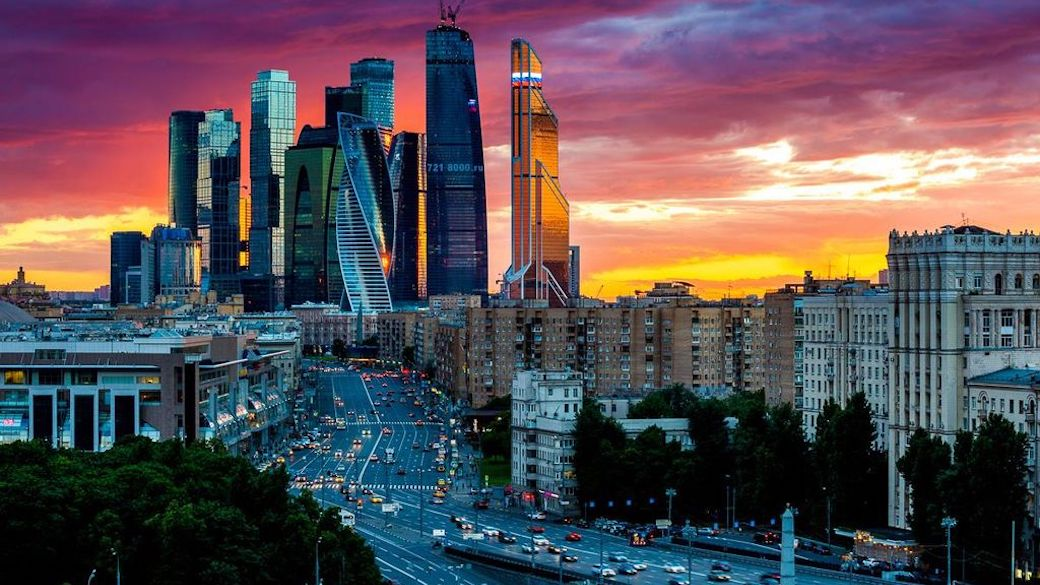 Blick auf Moscow City in Moskau