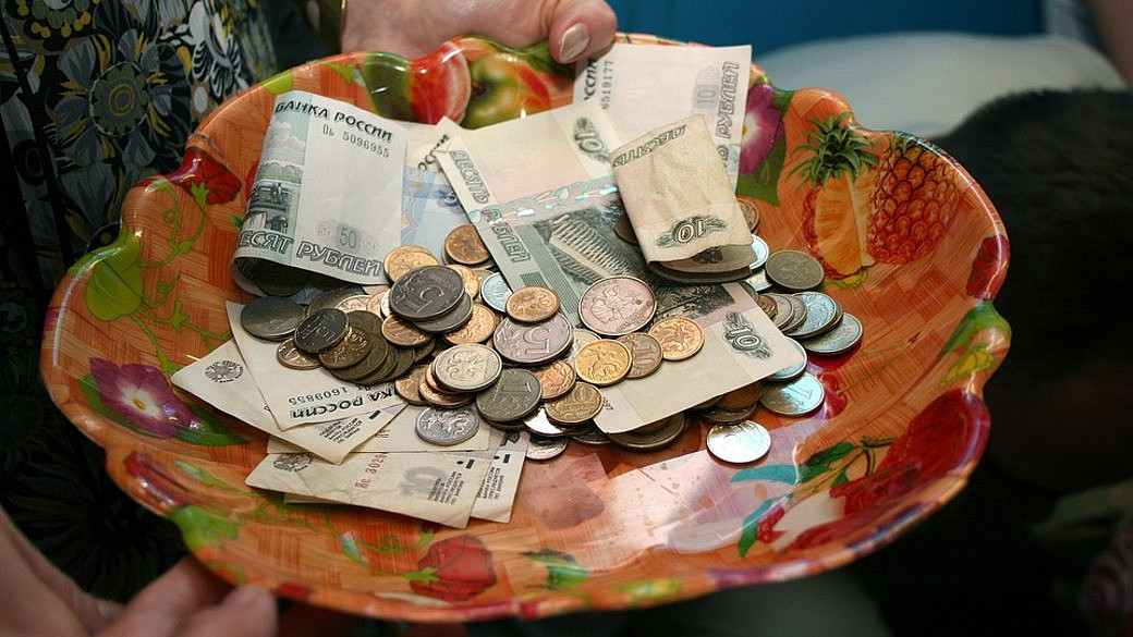 Rubel in einer Schale
