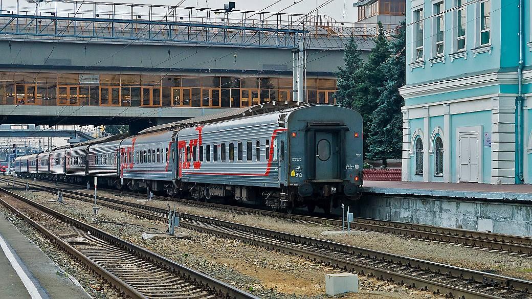 Russische Bahn