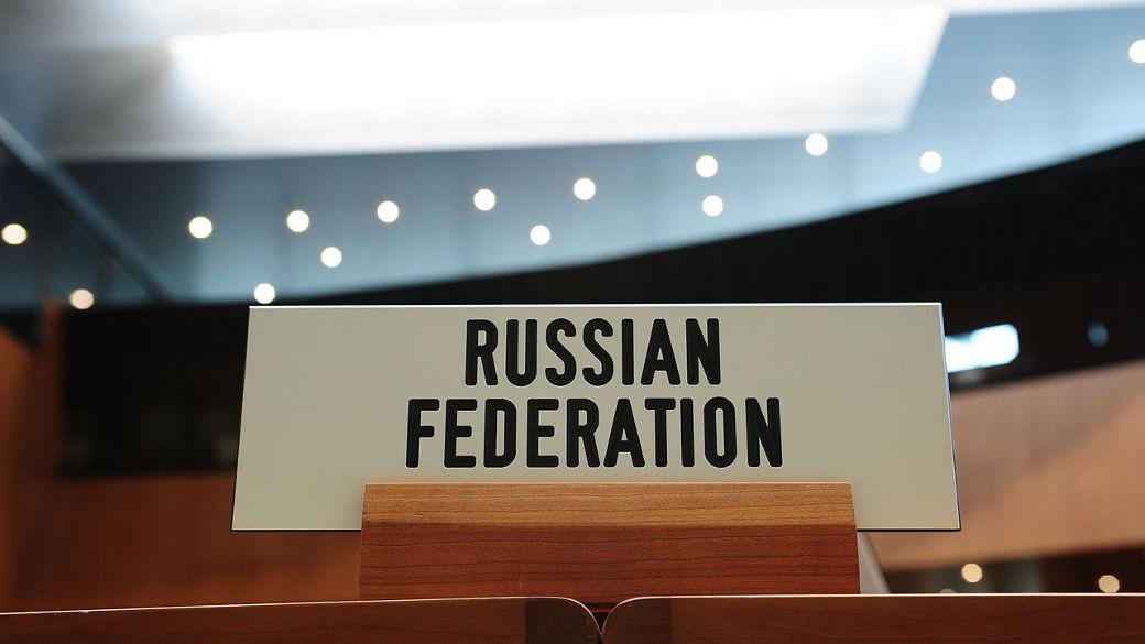 Schild, Russland, WTO