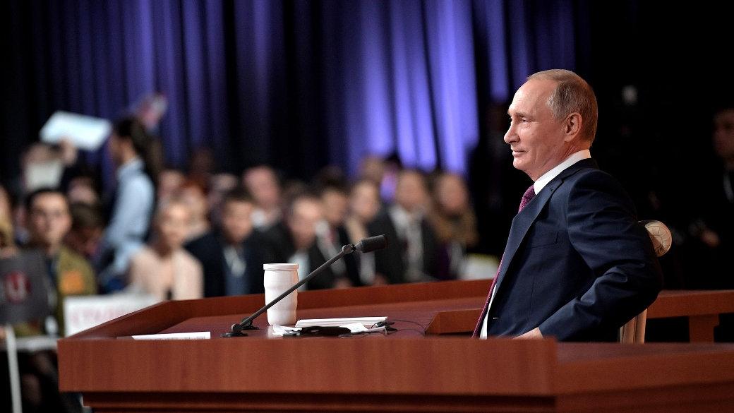 Putin, Pressekonferenz 2017