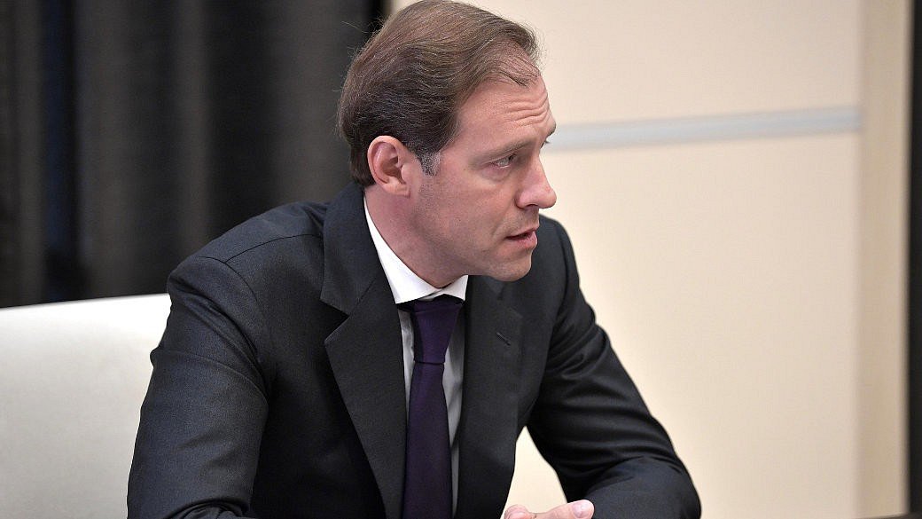 Denis Manturow, Industrieminister, Russland