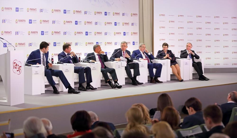 Gaidar-Forum 2018