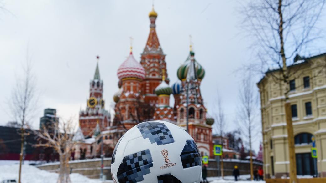 Fußball Wm 2018 Russland
