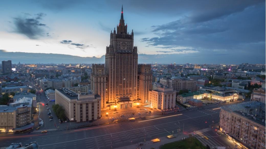 Russisches Außenministerium