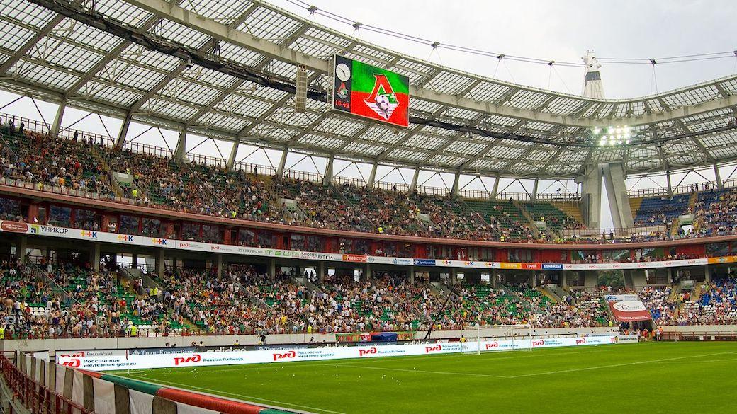 RZD-Arena von Lokomotive Moskau