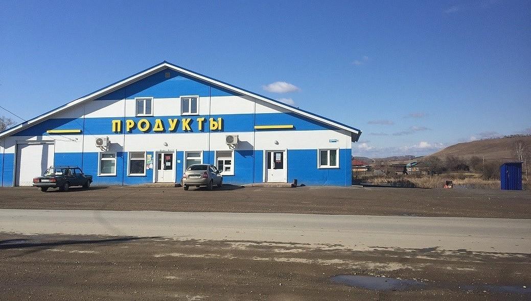 Lebensmittelgeschäft in Bobino, Russland