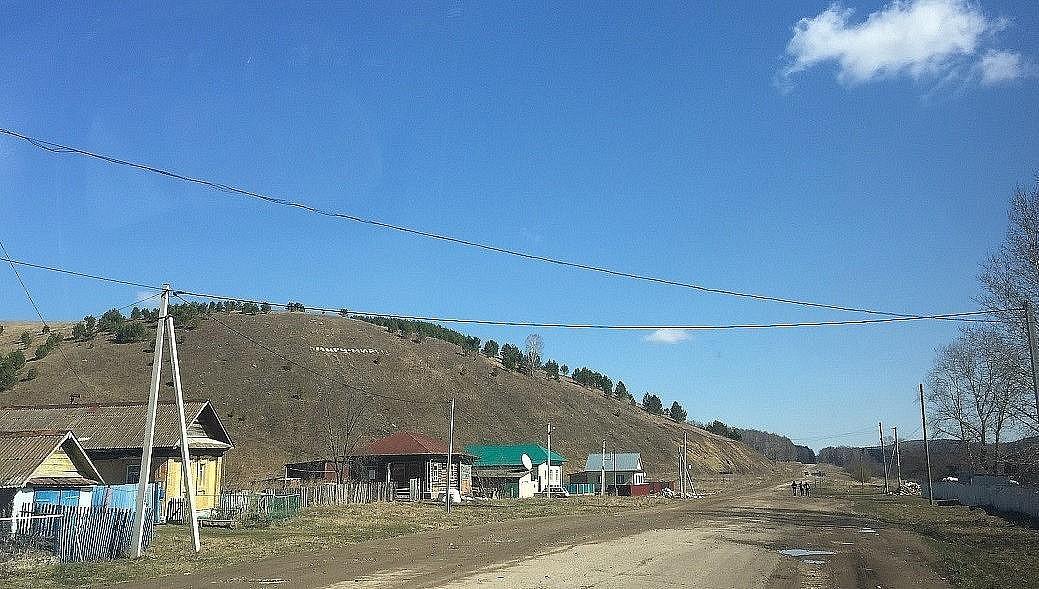 Das Dorf Bobino in Russland
