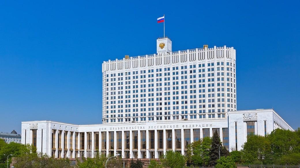 Regierungsgebäude der Russischen Föderation