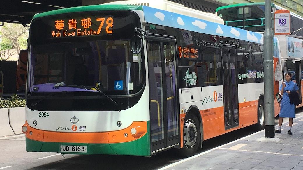Elektrobus China Hong Kong