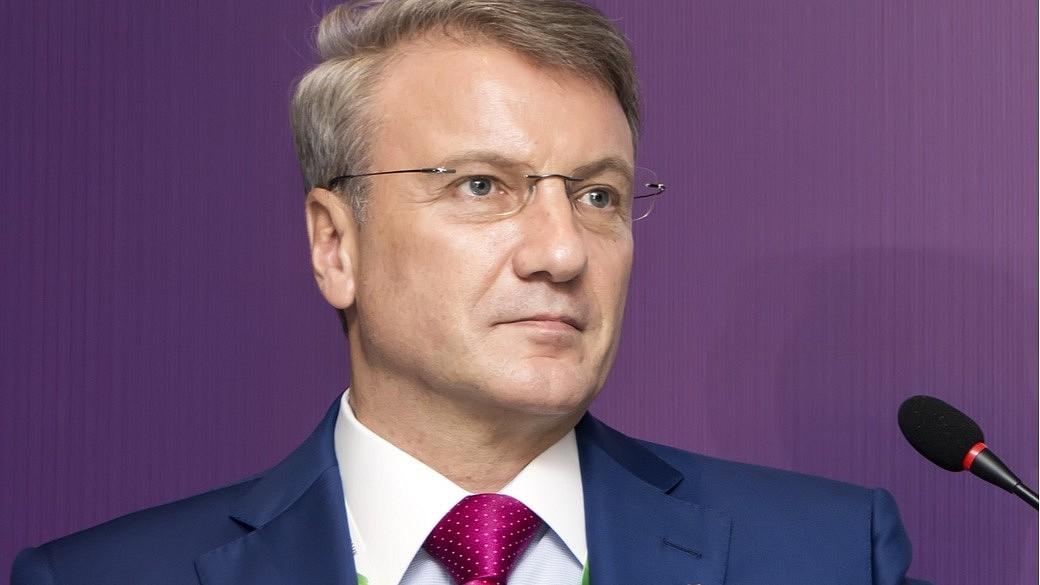 Sberbank-Chef Herman Gref