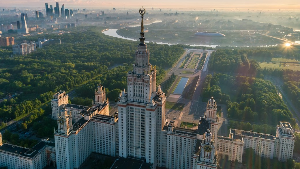 Lomonossow Universitaet Moskau