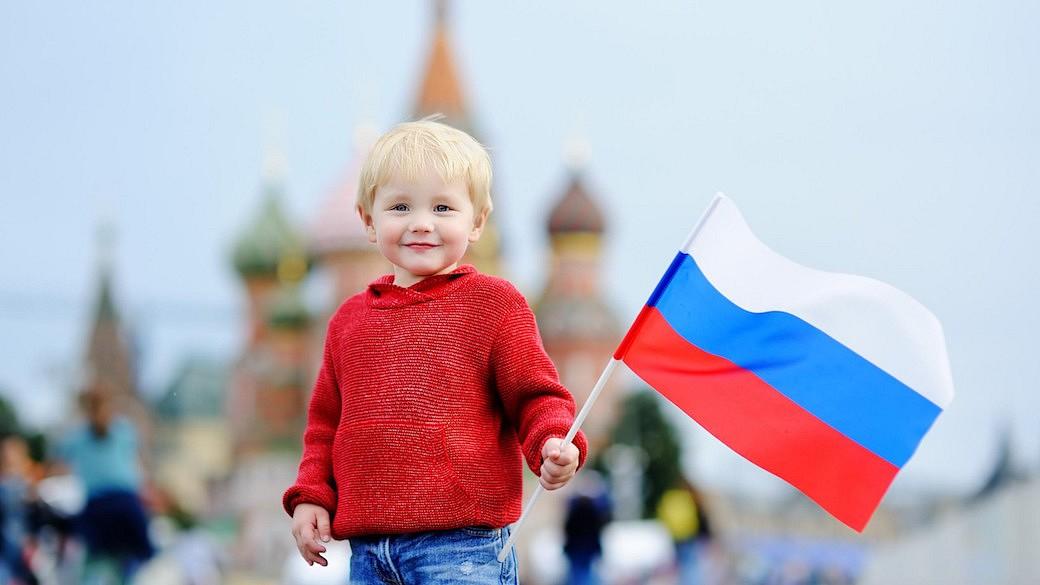 Patriotismus in Russland