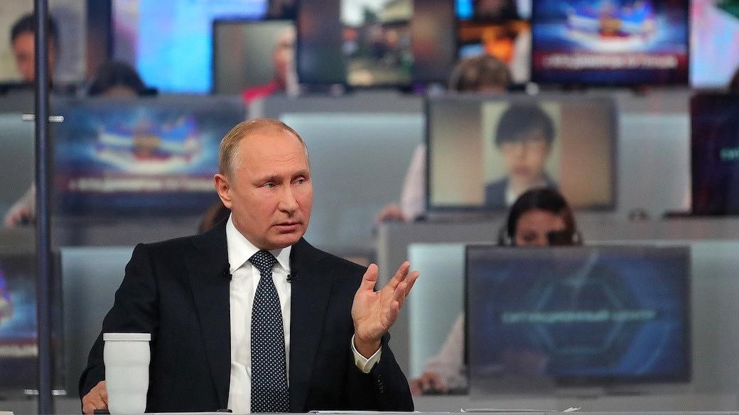 Russlands Praesident Putin