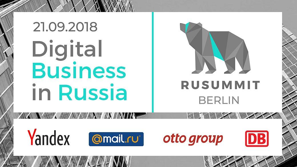 RUSummit 2018 – Fachkonferenz zur Digitalwirtschaft in Russland