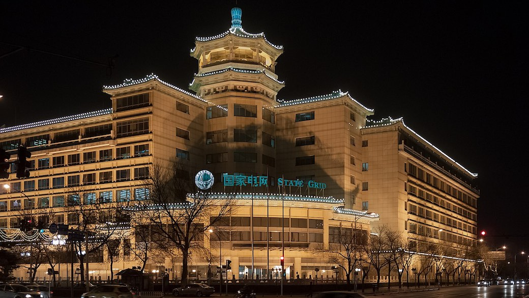 State Grid Corporation of China in Peking