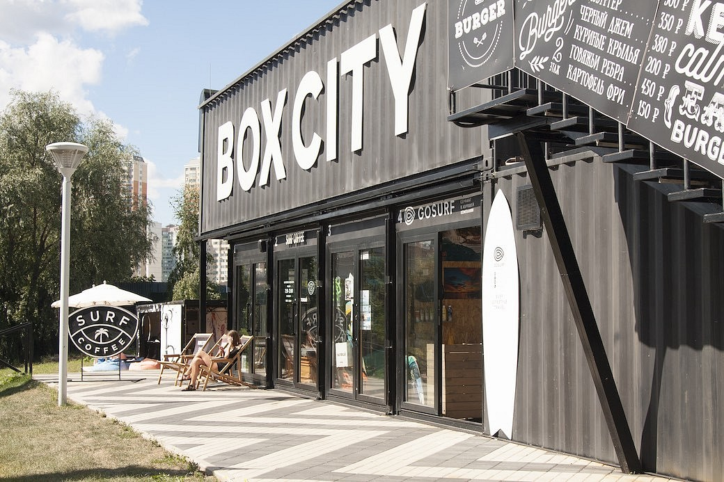 Box-City Shop Moskau