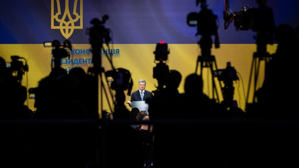 Ukraine Wahl