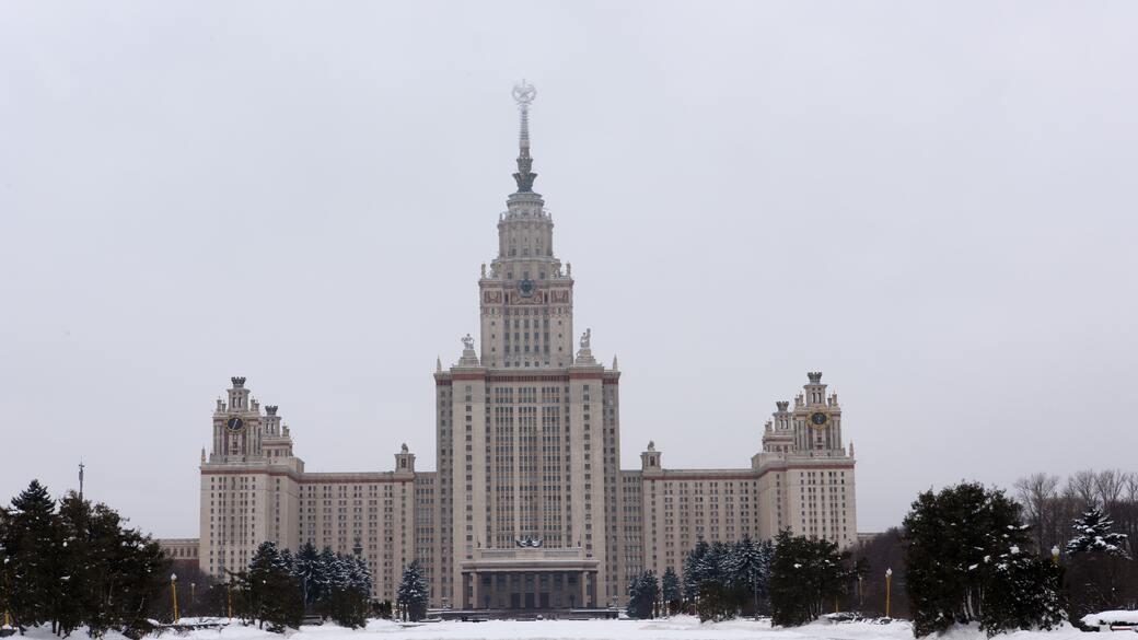 Lomonossow Universität
