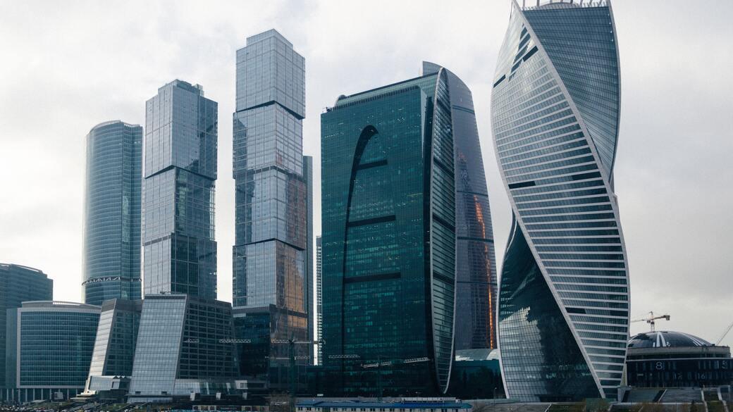 Moscow City Skyline