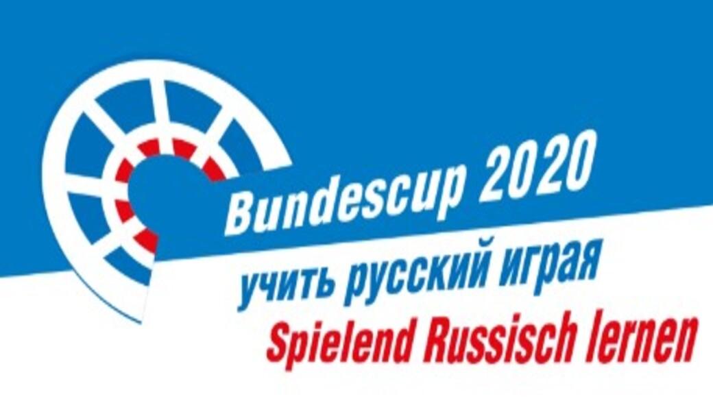 """Pressemitteilung Deutsch-Russisches Forum zu """"Spielend Russisch Lernen"""""""