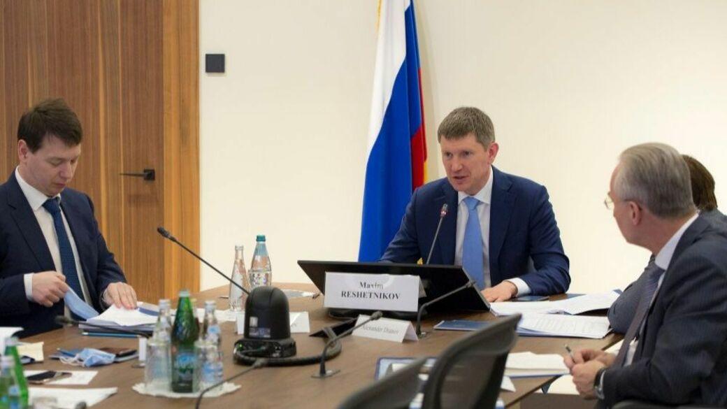 Gründung Deutsch-Russischer Unternehmerrat