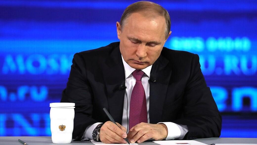Putin schreibt
