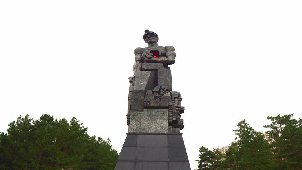 Denkmal Bergbau Kemerowo