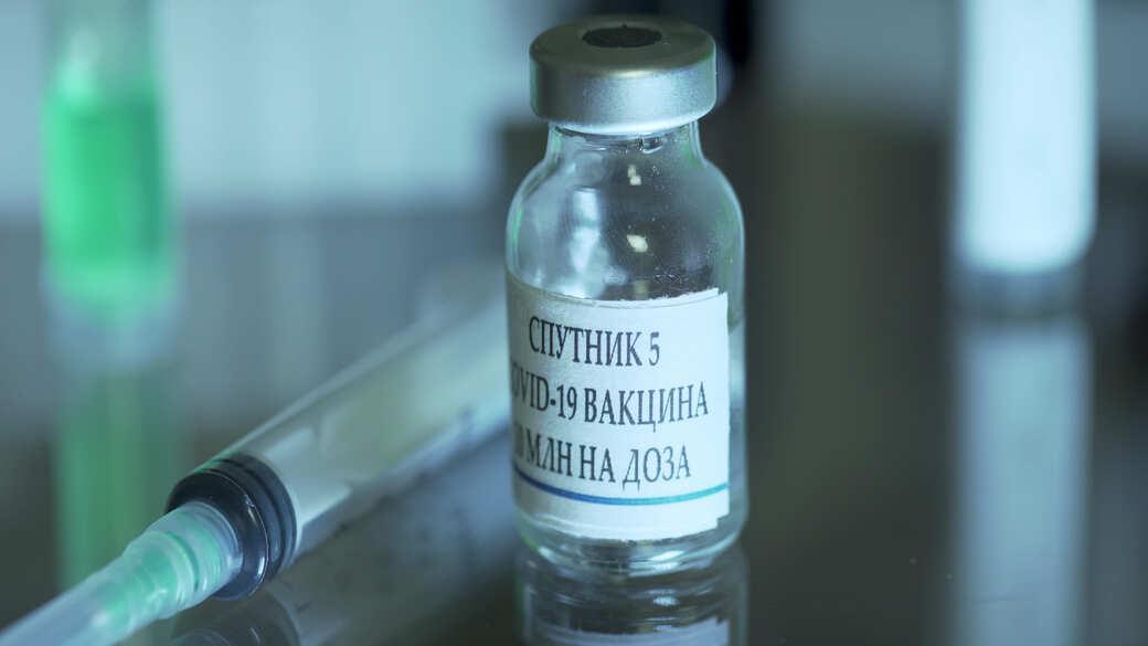 Impfstoff Sputnik V