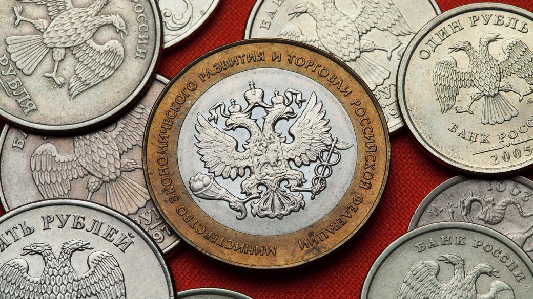 Rubelmünzen