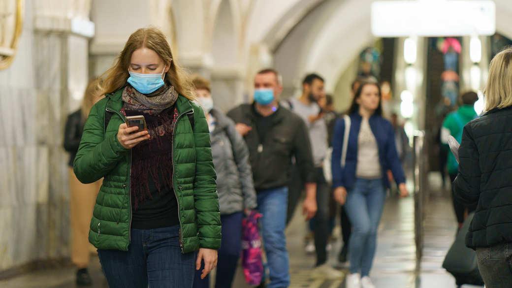 Menschen Metro Maske