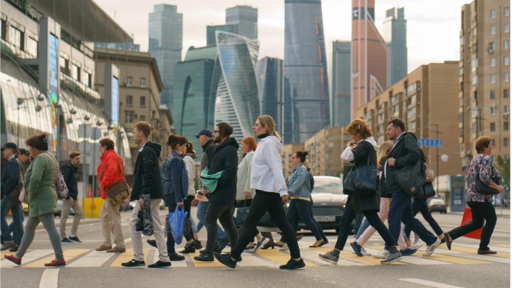 Moskau City Menschen