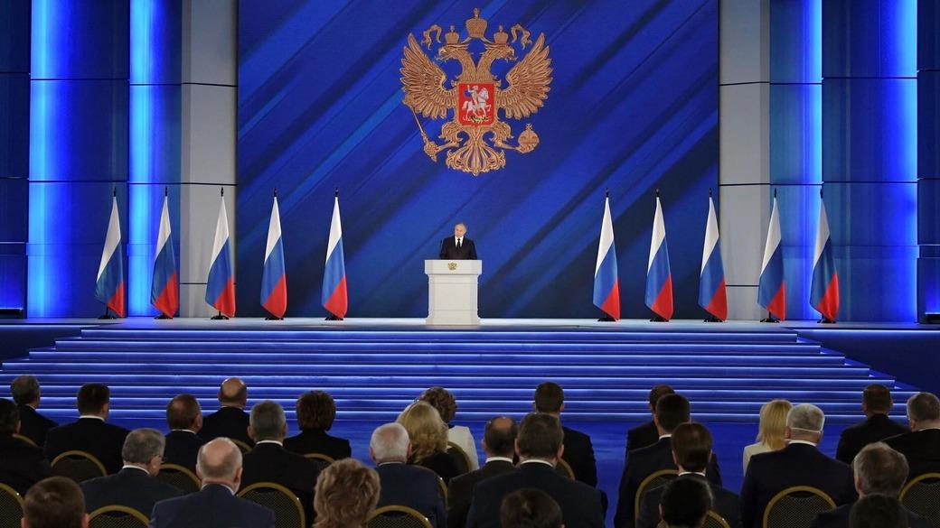 Putin Rede Lage der Nation