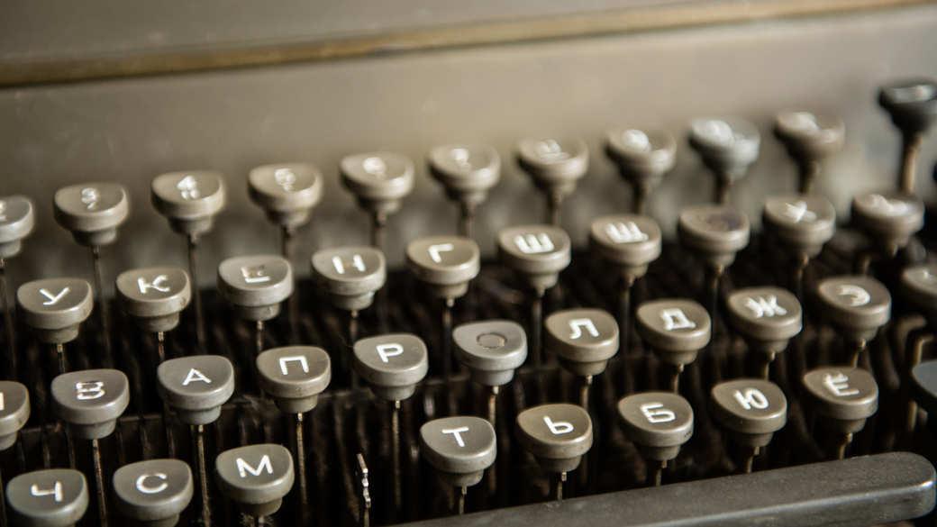 Russische Tastatur