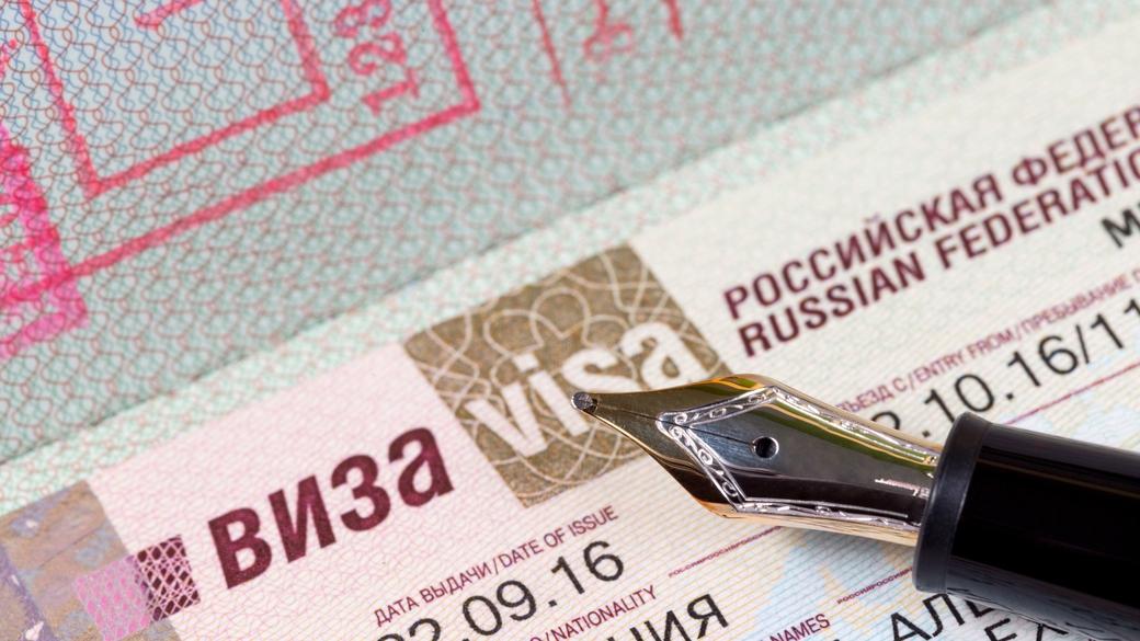 Russisches Visum deutscher Pass