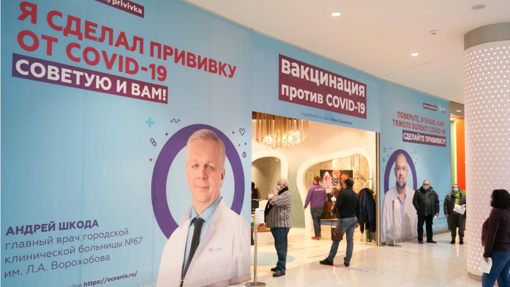 Coronaimpfung Moskau