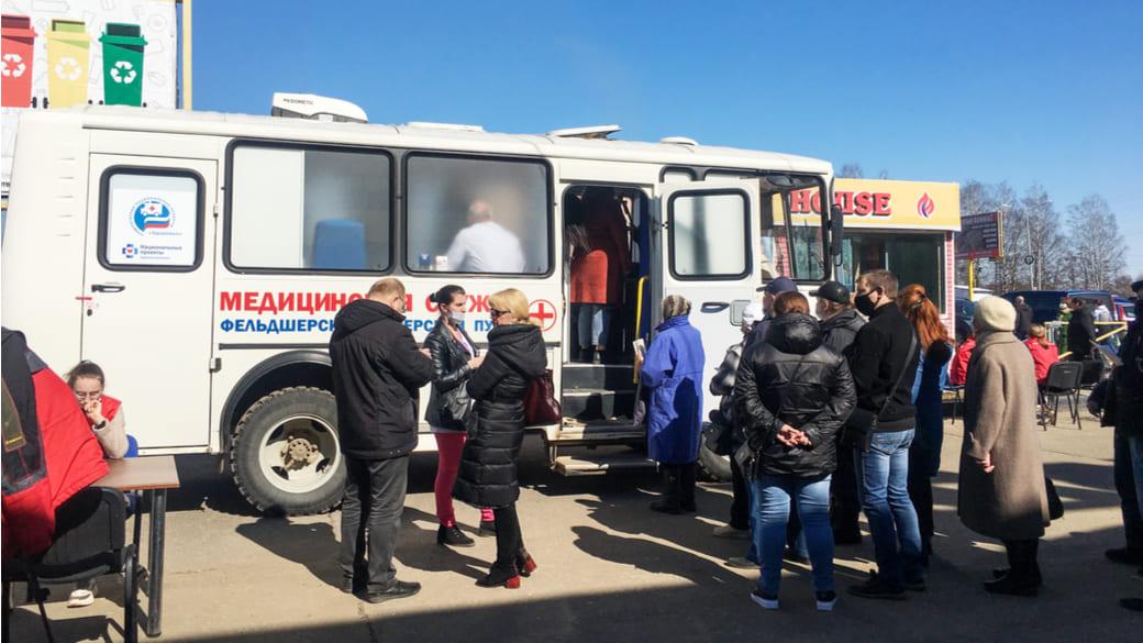 Mobile Impfstation Kostroma