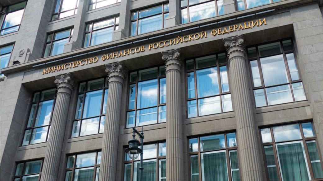 Russisches Wirtschaftsministerium