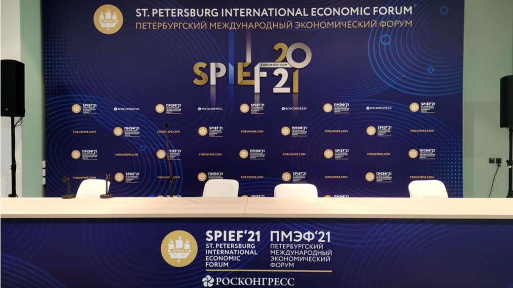 Wirtschaftsforum St. Petersburg