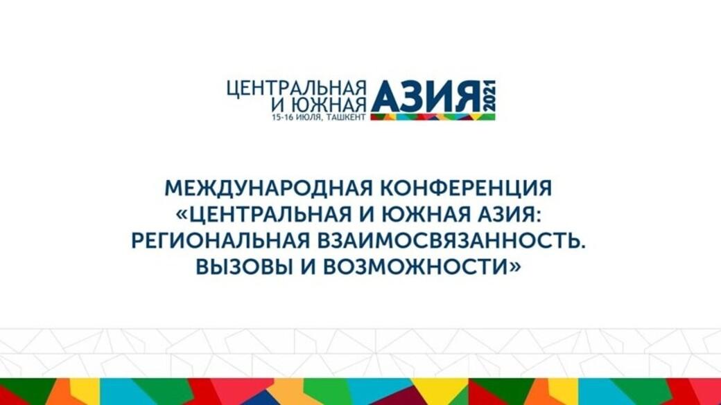Internationale Konferenz Taschkent