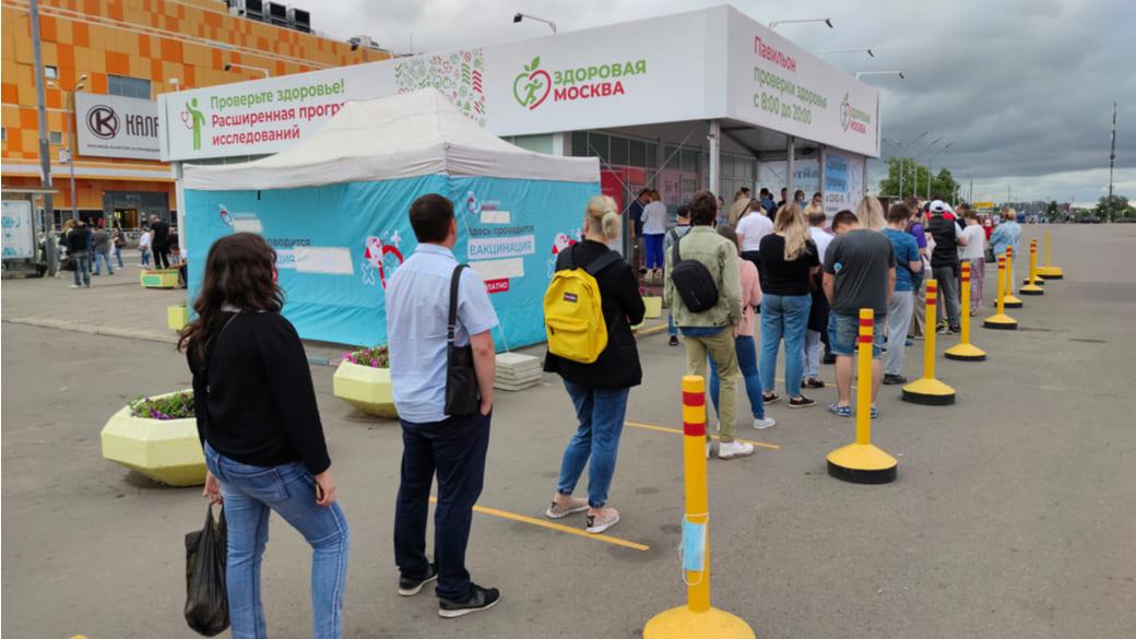 Moskau Impfungen Corona