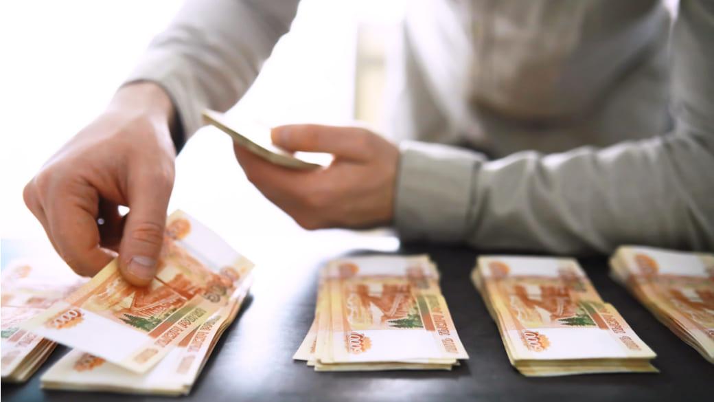 Rubel Sparen Geld