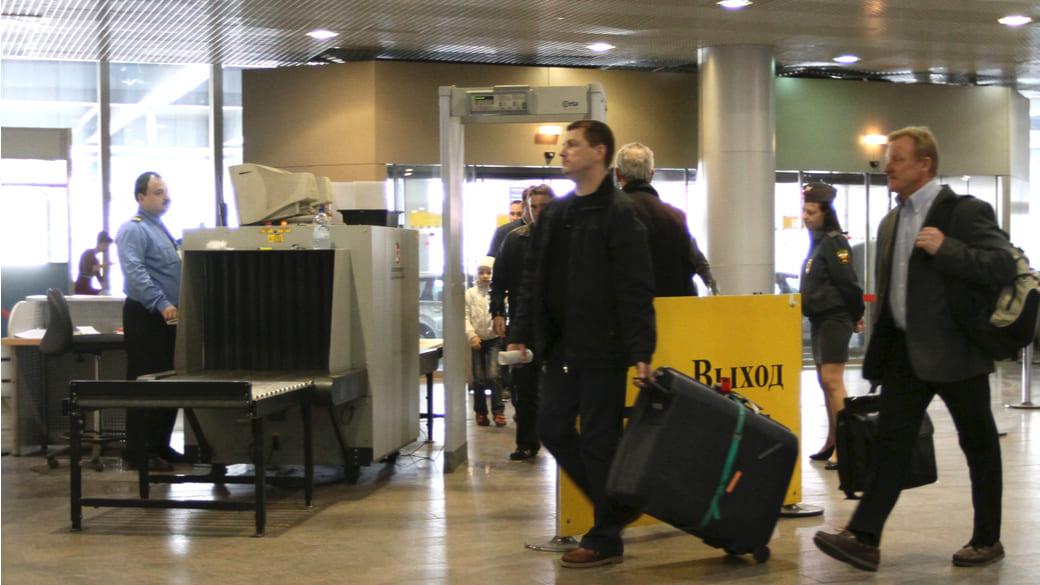 Einreise Flughafen