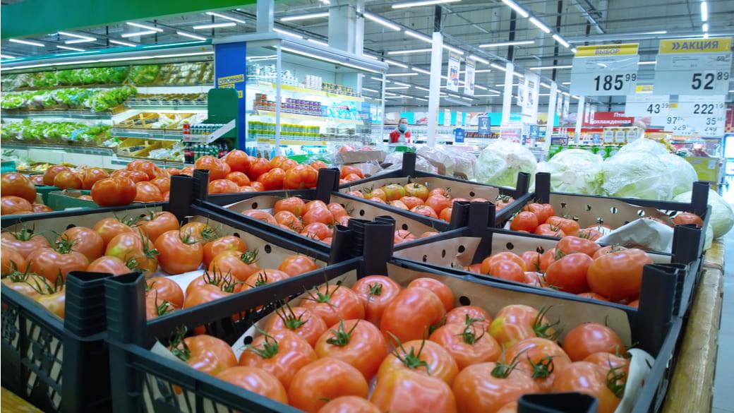 Tomaten Supermarkt Lebensmittel